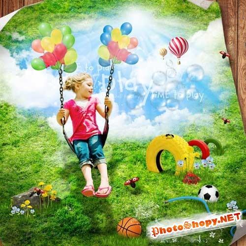 Детский набор для скрапбукинга - Игровой денёк