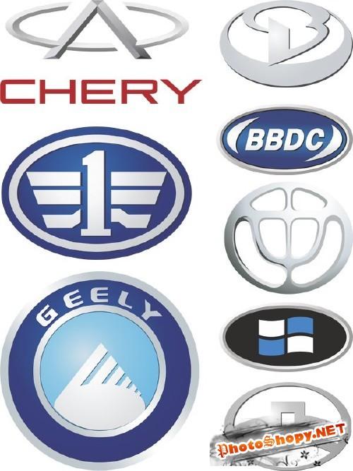 Логотипы китайских авто в векторе