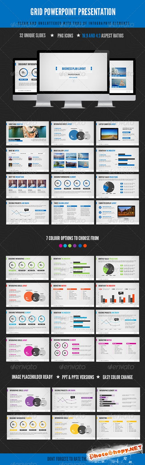 GraphicRiver - Grid Powerpoint 1195567