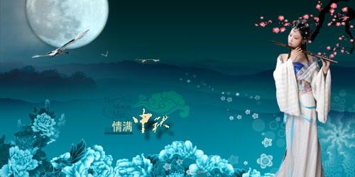 Романтический PSD исходник - Лунная ночь
