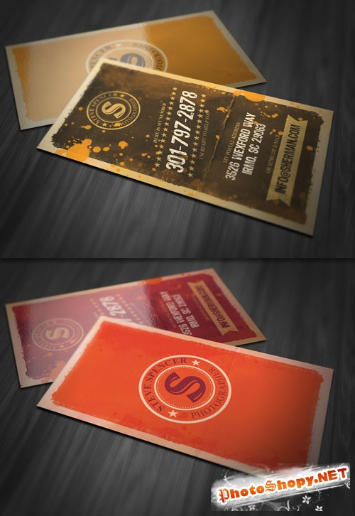 Grunge Splatter Business Card PSD Template 1