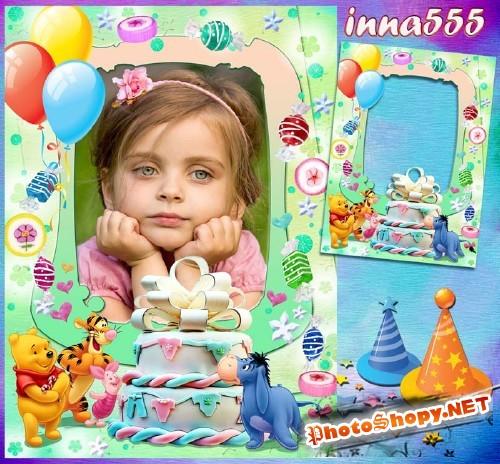 Детская поздравительная рамка - Любимый торт