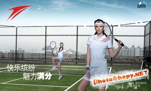 Спортивный PSD исходник - Теннис