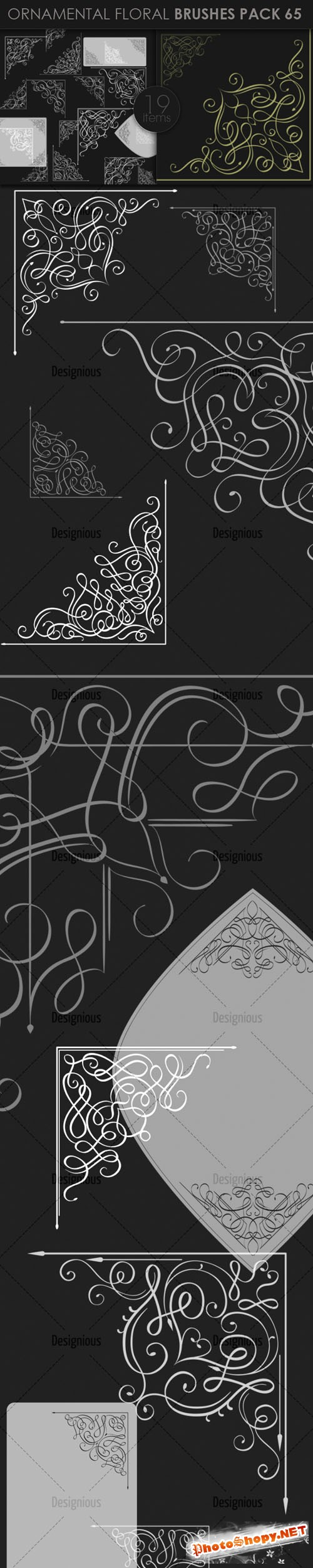 Ornamental Floral Photoshop Brushes Pack 65
