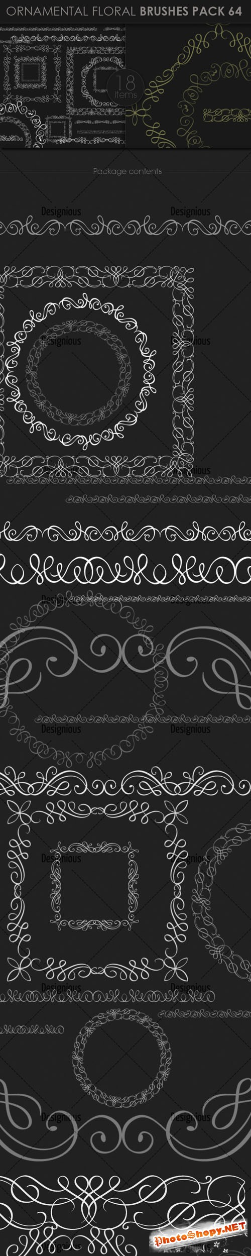 Ornamental Floral Photoshop Brushes Pack 64