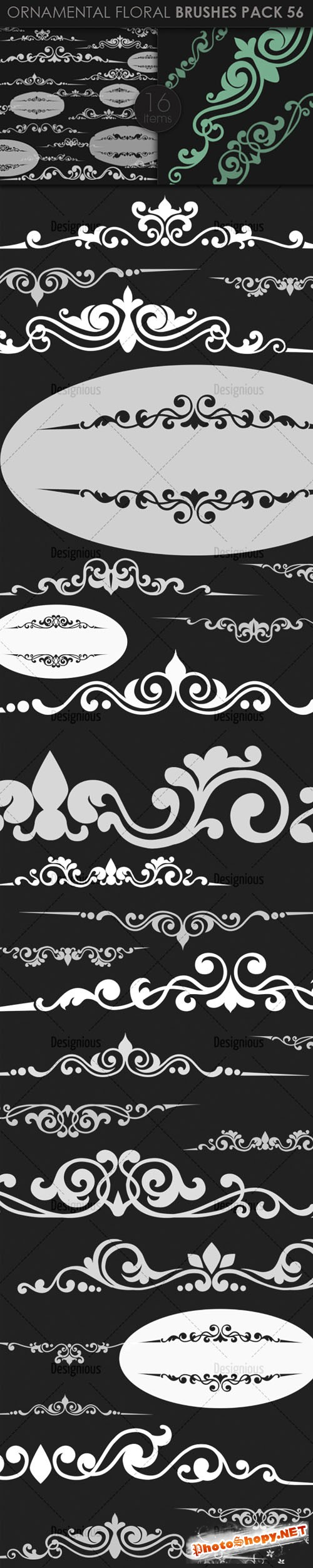 Ornamental Floral Photoshop Brushes Pack 56