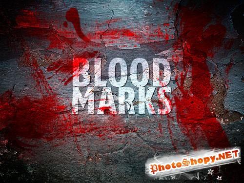 Кровавые кисти для Photoshop