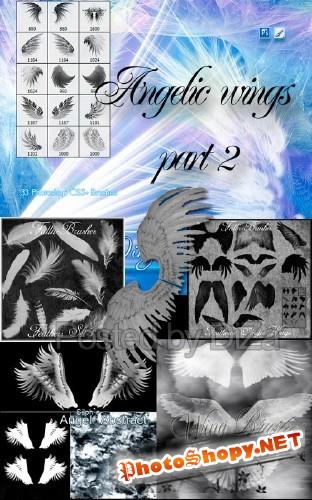 Кисти для Photoshop - Крылышки ночных ангелов