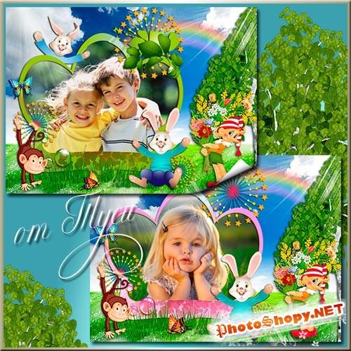 Рамка для детских фото - Лето красное пришло - сразу стало весело