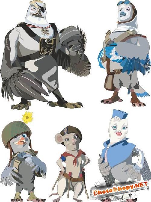 Вэлиант - векторные персонажи