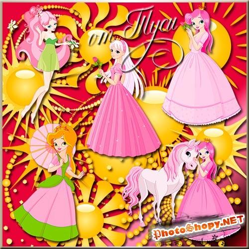 Клипарт для детей - Принцесса и Солнце