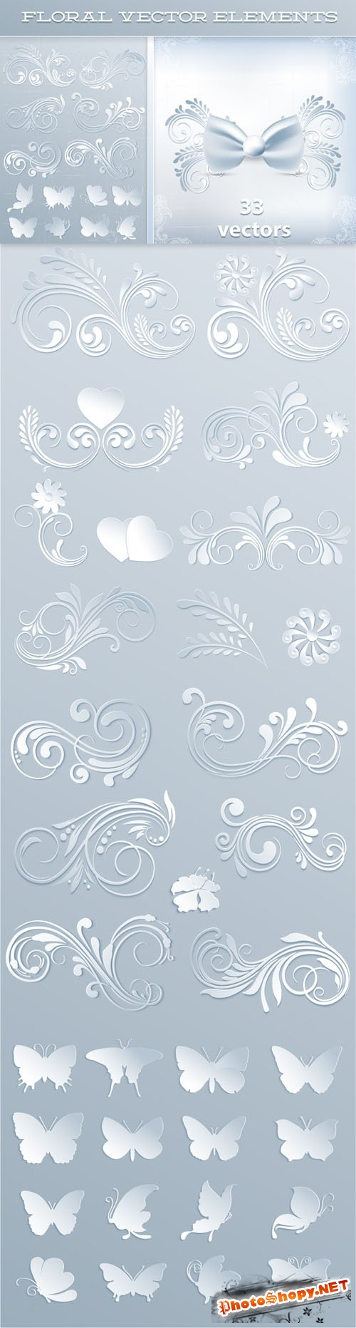 Designtnt - Abstract 3D Floral Vector Set 1