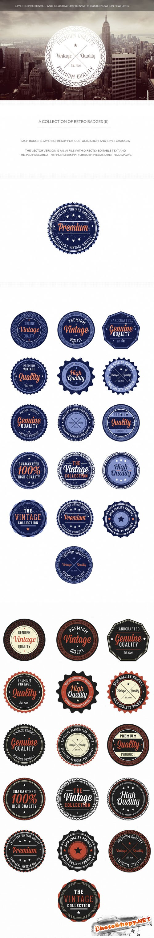 Retro Badges Set 2 Photoshop Templates