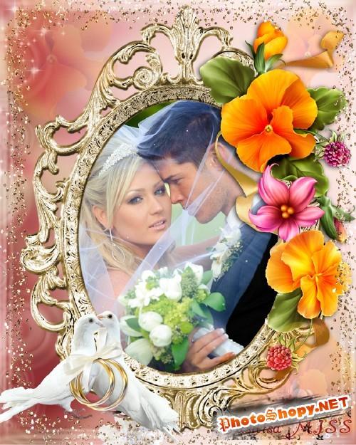 Свадебная фоторамка с нежными цветами,блеском и голубями