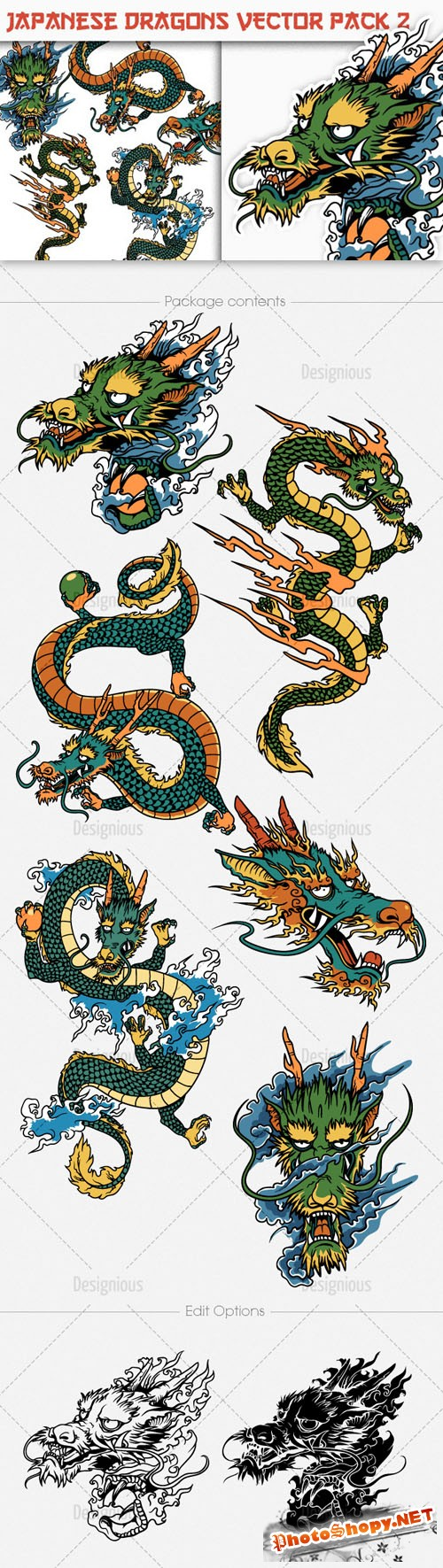 Japanese Dragons Photoshop Vector Pack 2