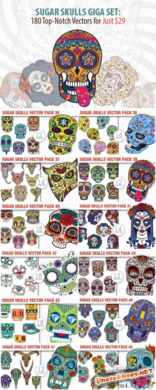 Sugar Skulls Giga Set: 180 Top-Notch Vectors for Just $29