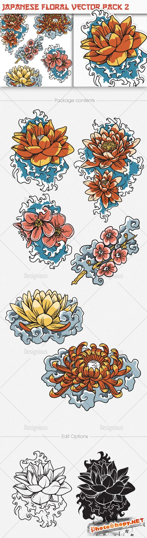 Japanese Flowers Photoshop Vector Pack 2