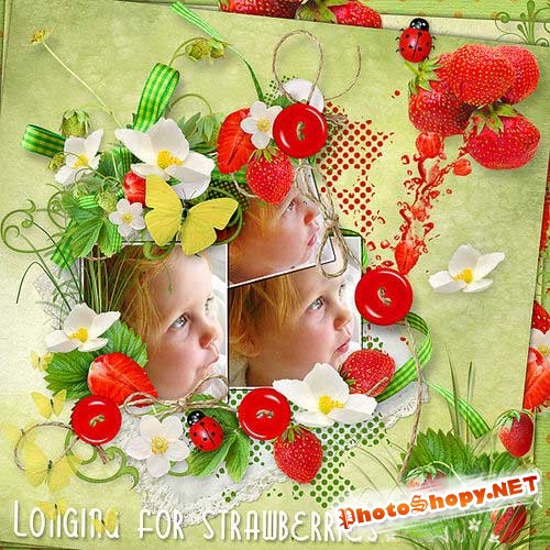 Цветочно-ягодный летний скрап-комплект - Земляничная пора