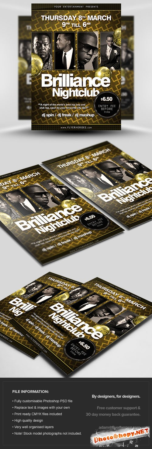 Hip Hop Party Flyer/Poster PSD Template
