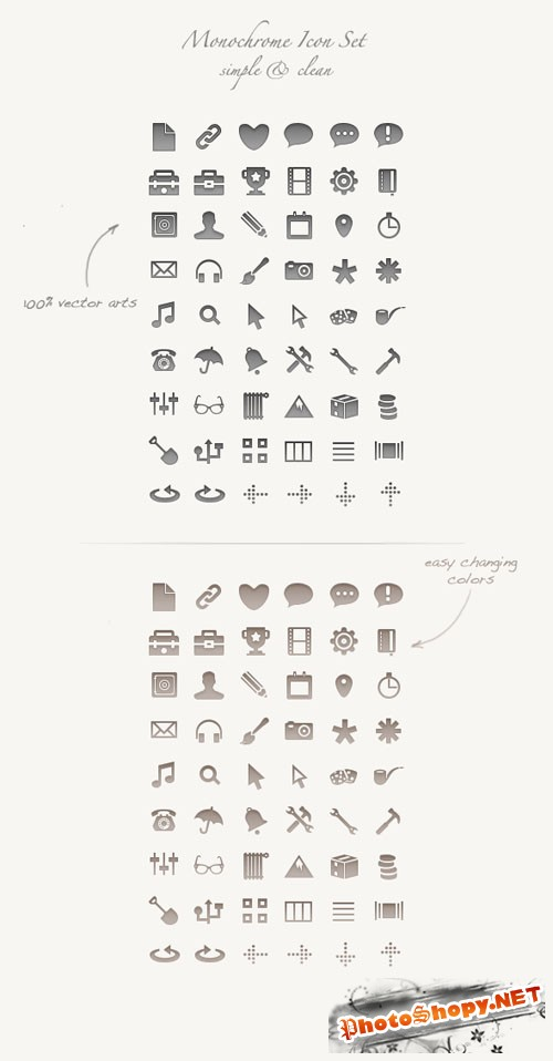 Icons - Monochrome Set