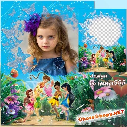 Рамка для девочек - Милые феечки