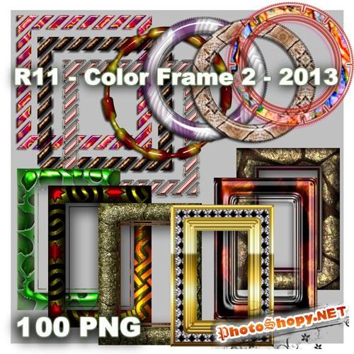 Клипарт PNG - Цветные рамки