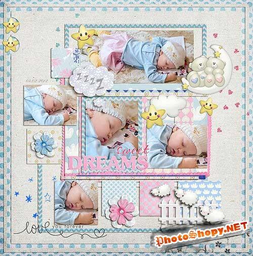 Детский нарисованный скрап-комплект - Сонные мишки