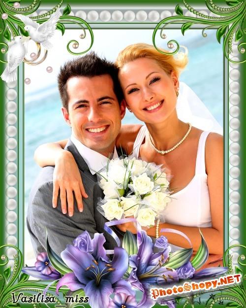 Свадебная фоторамка с жемчугом,голубями и лилиями