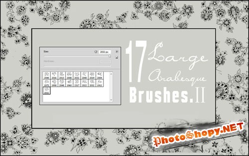 Arabesque Photoshop Brushes Pack #2