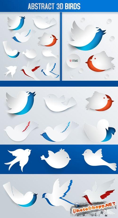 Designtnt - Abstract 3D Birds Set 1
