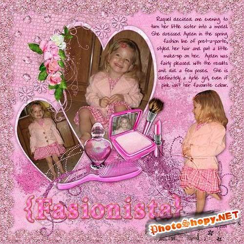Гламурный женский скрап-комплект - Гламурная звёздочка