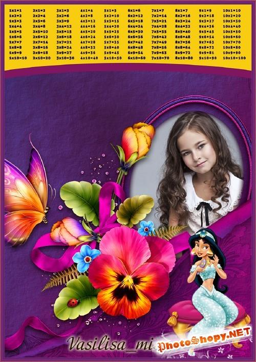 Рамка - плакат таблица умножения, цветы и принцесса Жасмин