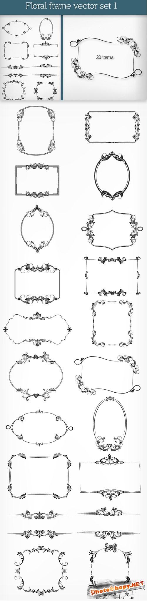Designtnt - Floral Frames Vector Set 1