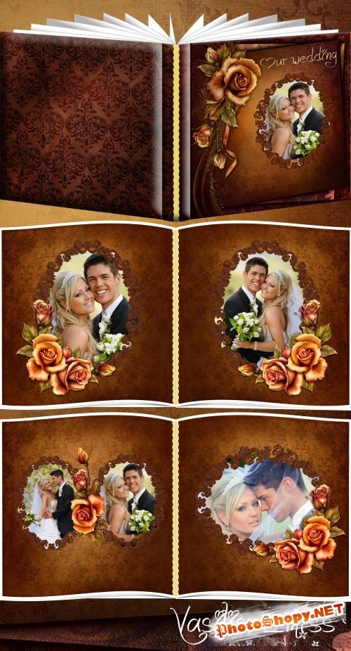 Свадебная фотокнига - Осенняя роза