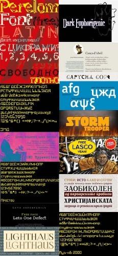 98 шрифтов с кириллицей