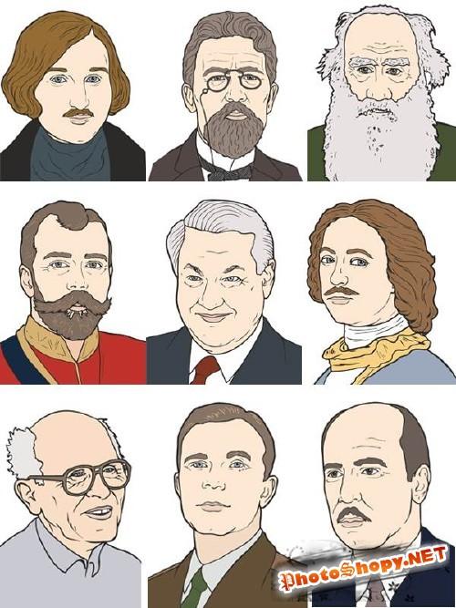 Подборка портретов исторических личностей России и СССР в векторе