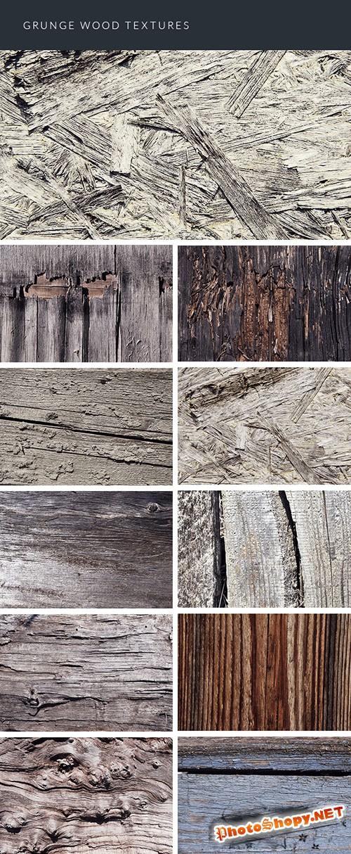 Grunge Wood Textures Set