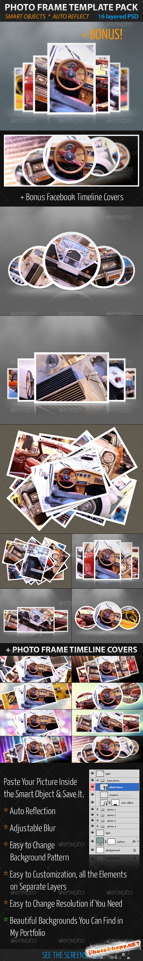 GraphicRiver - Photo Frame Template Pack 1596667