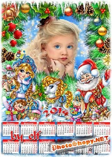 Новогодний календарь 2014 - Наступает Новый год