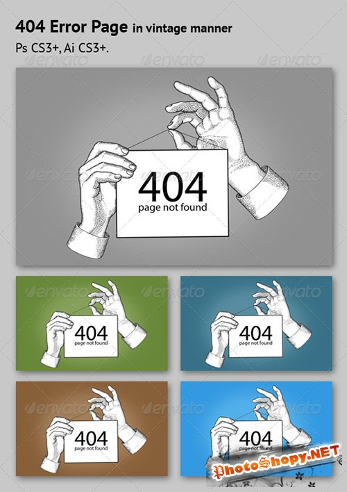 GraphicRiver - Error Page Sign 2782288