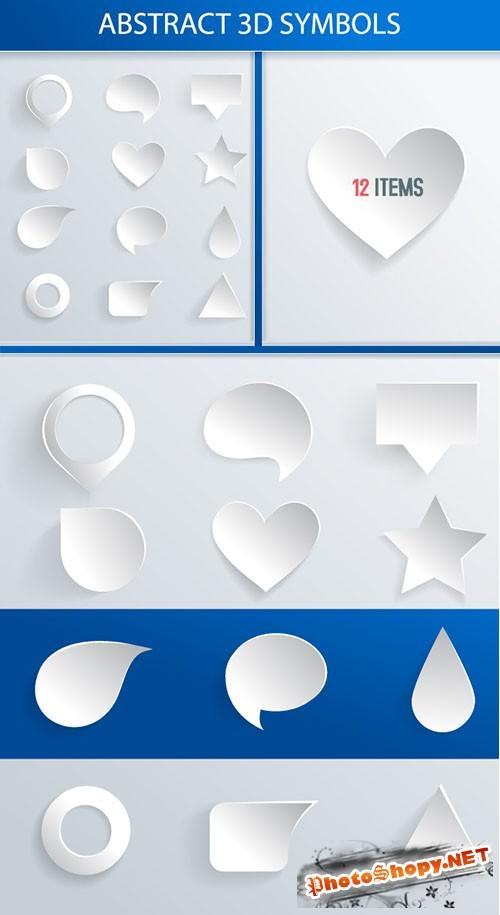Designtnt - Abstract 3D Symbols Set 1