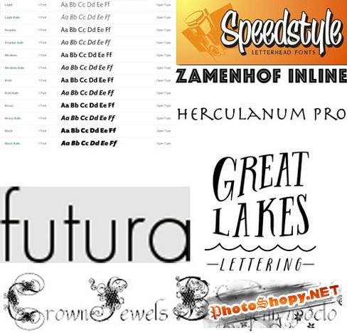 Шрифты коммерческие 2008- 2013 №2