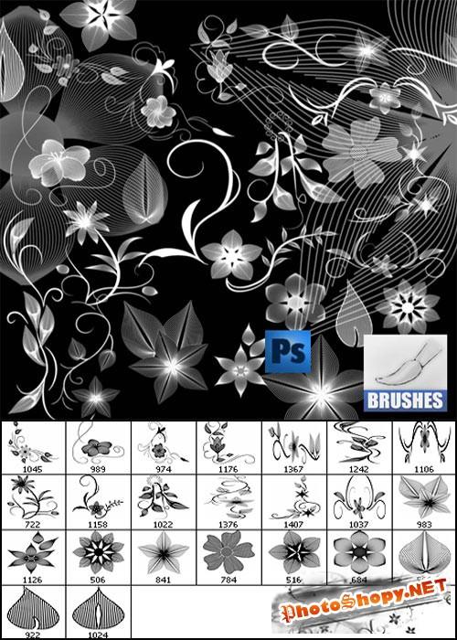 Цветы для дизайна - Кисти для фотошопа
