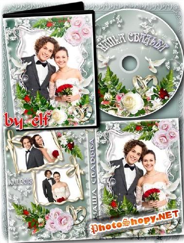 ��������� ����� �� �������, ������� �� DVD ���� � ����� - � ���� ������� �� ��� �����������