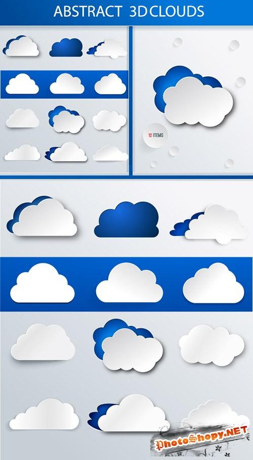 Designtnt - Abstract 3D Clouds Set 1
